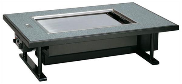 サンタ ロースター 和卓 SOC-6040ED 石目グレー LPガス 排気C 6-2300-0402 GOK6202