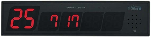 パシフィック湘南 ソネット君 受信機 両面表示 SRE-R 6-1882-0102 PSN1202