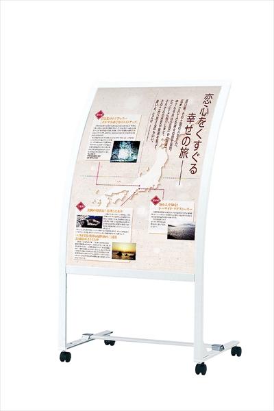 シンエイ Rカーブサイン RX-71  6-2312-0101 ZSIA201