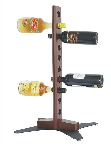 ジール クサラ ワインボトルスタンド WBH-W02 6-1737-0501 WBT4601
