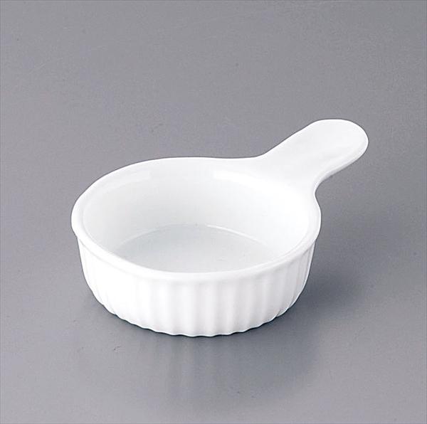 デポー かんだ 耐熱性陶器 手付スフレ M セール 登場から人気沸騰 RSH2901 7-2194-1001 10個入