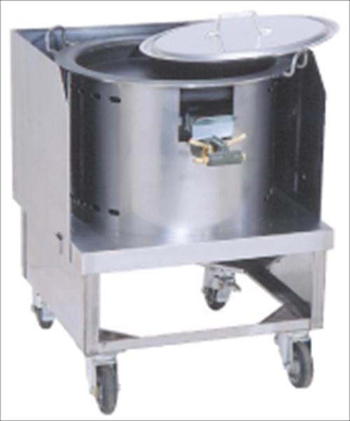 直送品■伊藤産業 万能ガス調理器 イベントくん 鉄板焼仕様 [KI-42T LPガス] [7-0954-0301] GBV131