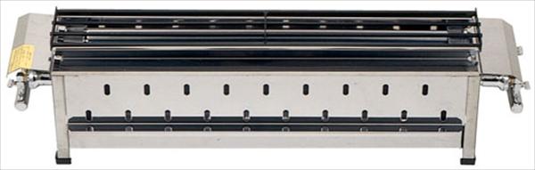 KE-W [都市ガス] DYK542 [7-0719-0502] 無煙式やきとり器 直送品■伊藤産業