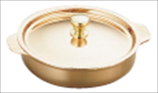 和田助製作所 SW 銅鍋型キャセロール 18  6-1675-0301 PKY25