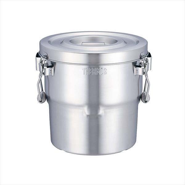 THERMOS(サーモス) 18-8高性能保温食缶(シャトルドラム) [GBBー14C] [7-0185-0902] ASYE702