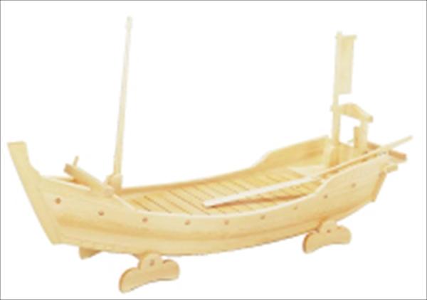 雅うるし工芸 桧 宝舟 6.6尺  6-1893-0102 QTK01066