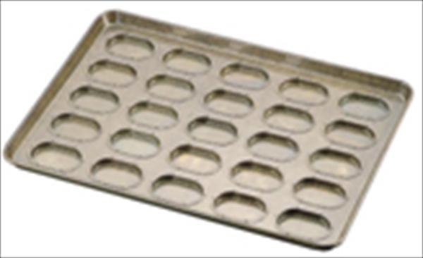 千代田金属工業 シリコン加工 ダックワース型天板 [(25ヶ取)] [7-1037-1401] WTV37