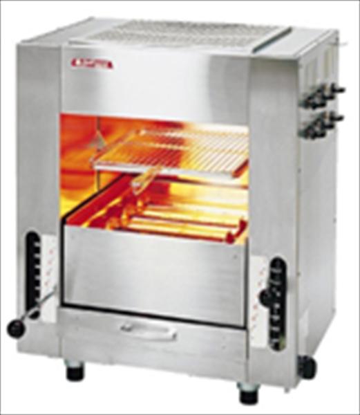アサヒサンレッド ガス赤外線同時両面焼グリラー「武蔵」 (小型)SGR-45 13A 6-0668-0102 DGL012