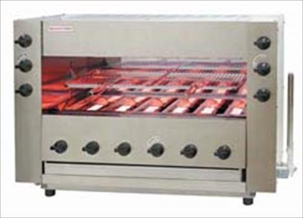 アサヒサンレッド ガス赤外線同時両面焼グリラー 「武蔵」 SGR-66EX LPガス 6-0667-0601 DGLD301