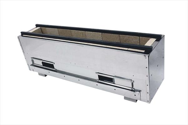組立式 直送品■ [7-0721-0106] [NST-7538] DKV7606 耐火レンガ木炭コンロ