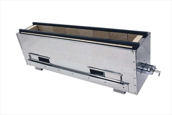 DKV7703 直送品■ [7-0721-0203] 組立式 バーナー付 耐火レンガ木炭コンロ  [NST-7522B LPガス]