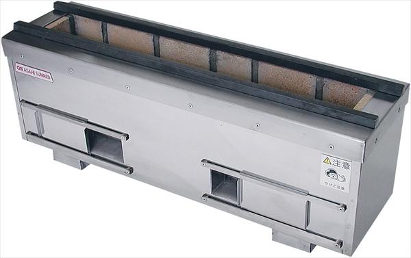 直送品■ 耐火レンガ 木炭コンロ [SC-6022] [7-0721-0301] DKV8101