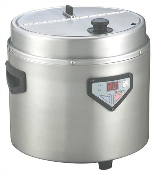熱研 スープウォーマー エバーホット NMW-128 6-0730-0102 DSC1703