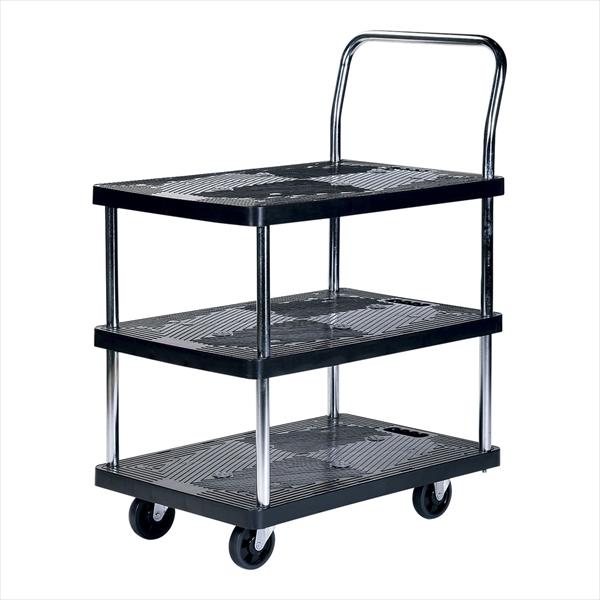 ビーカム 静かな樹脂台車 3段 PH1509P-3 6-1125-0501 HDI9601