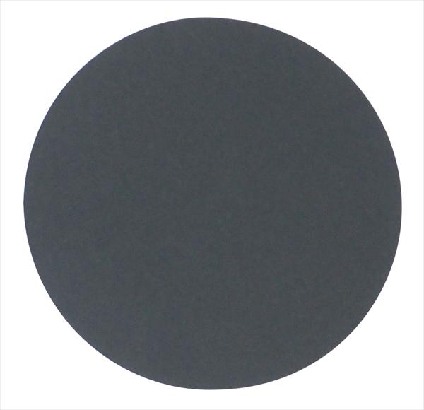 アートナップ 人気ショップが最安値挑戦 黒原紙コースター 丸 200枚入 限定タイムセール PKCV801 0.8mm厚 7-1928-0401