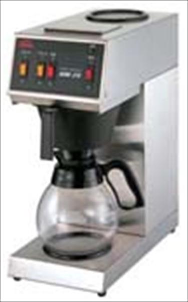 カリタ カリタ 業務用コーヒーマシン [KW-25] [7-0837-0501] FKCD801