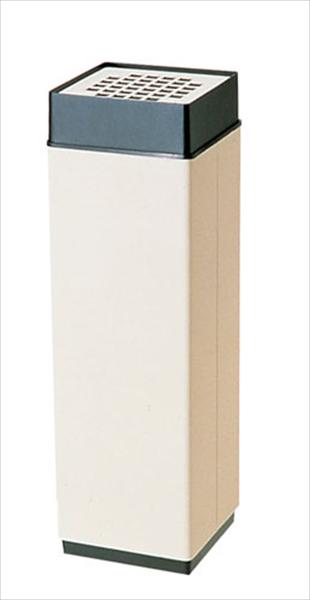 山崎産業 消煙 ギフト プレゼント ご褒美 アイボリー 7-2493-0301 ZSM151C 100%品質保証!