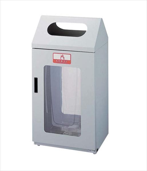 直送品■山崎産業 リサイクルボックス(2面窓付き) [G-1] [7-1313-0201] ZLS3801