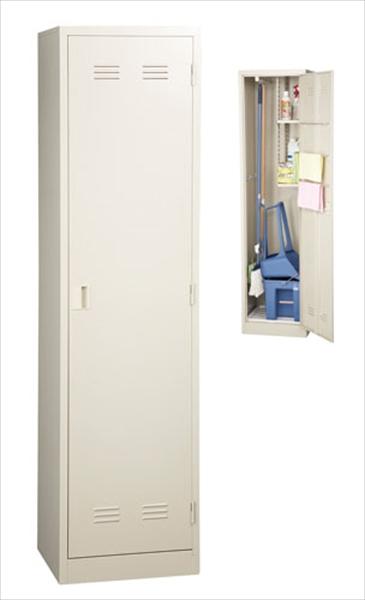 直送品■山崎産業 お掃除ボックス 1800 [] [7-1299-1001] KOS0201