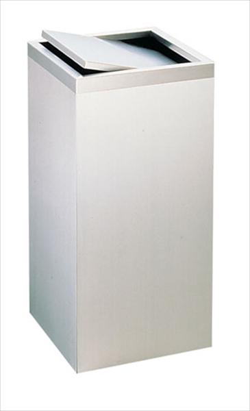 遠藤商事 SAダストボックス BK-300  6-2366-0401 ZDS02