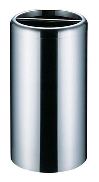 【良好品】 遠藤商事 SA傘立 SRA-250 [] [7-2486-0101] ZKS27, ルイグラマラス-Rui glamourous- 54050c9f