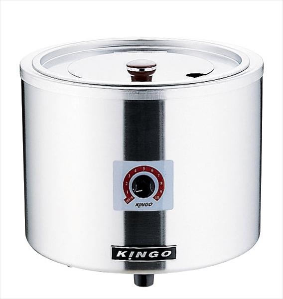 遠藤商事 KINGO 湯煎式電気スープジャー D9001(中鍋なし) 6-0729-0401 DSC2501