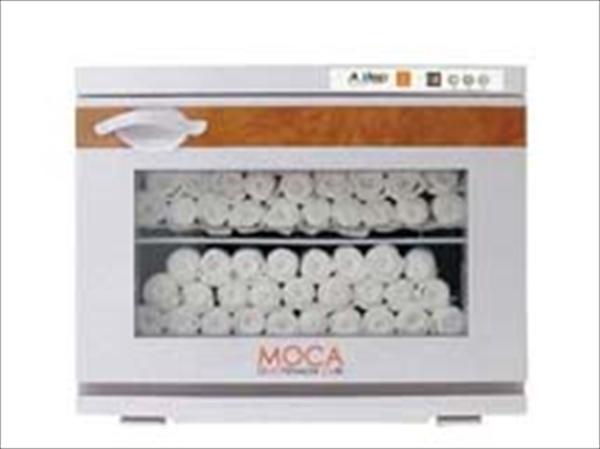 アステップ 業務用温冷庫 MOCA CHC-17F(1段タイプ) 6-0754-0301 EOV7001