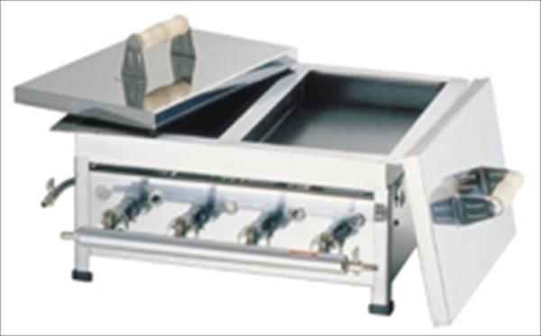 荒木金属製作所 ガス 餃子焼器(ダブル) 13W LPガス 6-0666-0201 AGY1001