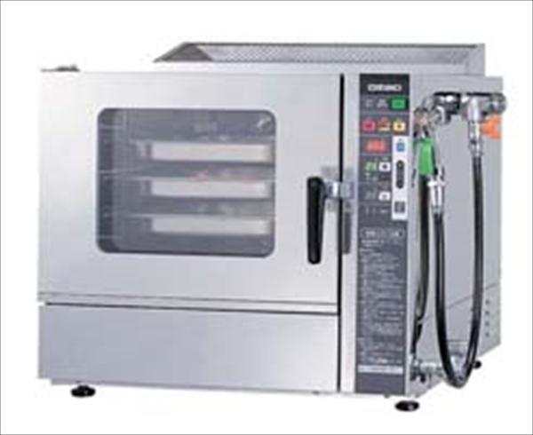 オザキ ガスコンベクション スチームオーブン OZCSO-34 LPガス 6-0631-0501 DOC6201