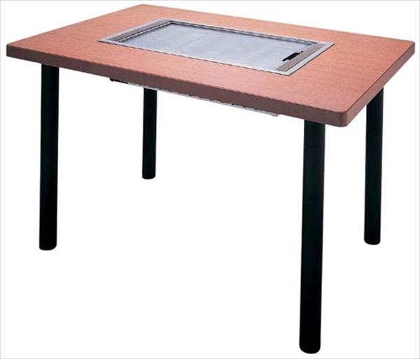 千田 洋卓 鉄板焼 テーブル・ユニットセット SND-098HM LPガス 6-2299-0105 GTT2505