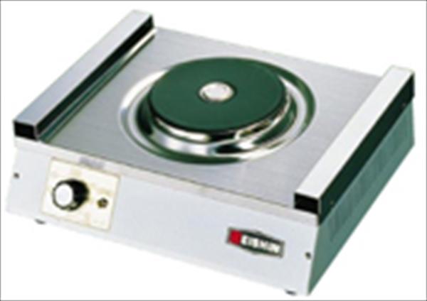 エイシン電機 電気コンロ [NE-100K] [7-0679-0201] DKV13101