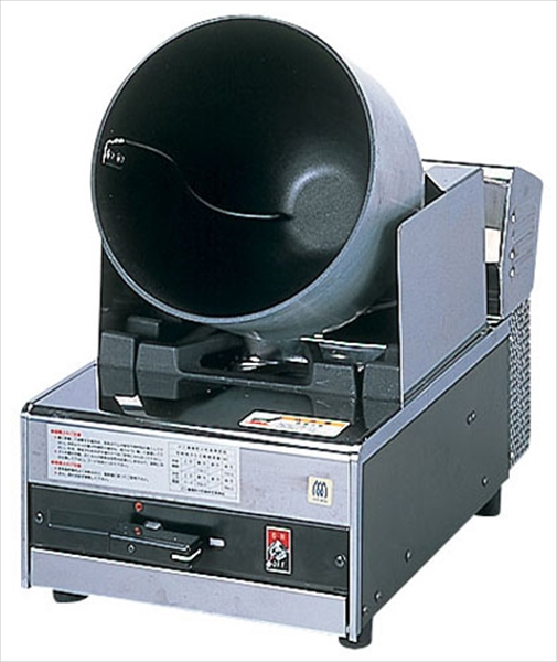 クマノ厨房工業 ロータリーシェフ RC-05T型 LPガス 6-0698-0501 DLC131