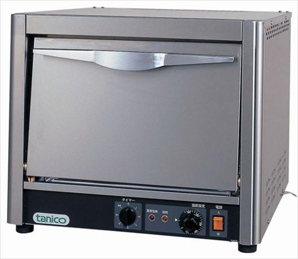 直送品■タニコー 電気ピザオーブン TPO-3E1 [単相200V・60Hz] [7-0670-0602] DPZ0402