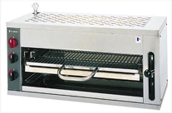 直送品■フジマック ガスサラマンダー FGS-90A [LPガス] [7-0720-0501] DSL0501