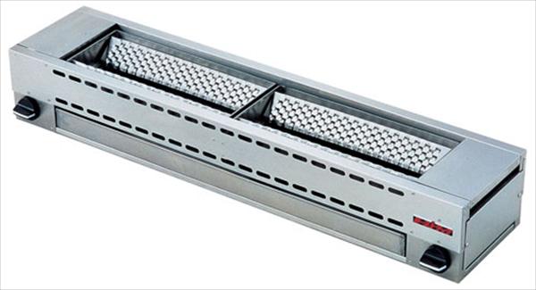 直送品■建厨 ローストクック串焼器  KY-22A [LPガス] [7-0716-0801] DYK1901