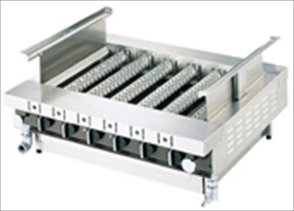直送品■建厨 ローストクック KB型   KB-8 [LPガス] [7-0713-0405] DYK375