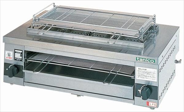タニコー 万能ガス焼物器 TMG-101G LPガス 6-0672-0105 DYK6105