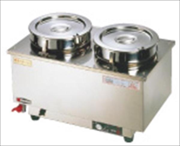 エイシン電機 電気ウォーマー ES-4W型 (ヨコ型) 6-0732-0501 EUO17