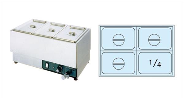 直送品■フジマック 電気フードウォーマー FFW5434 [(ヨコ型) Cタイプ] [7-0772-0703] EUO62003