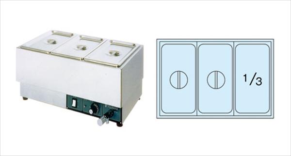 直送品■フジマック 電気フードウォーマー FFW5434 [(ヨコ型) Dタイプ] [7-0772-0704] EUO62004