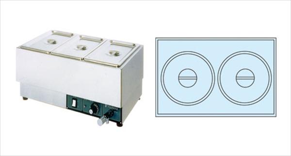 直送品■フジマック 電気フードウォーマー FFW5434 [(ヨコ型) Gタイプ] [7-0772-0707] EUO62007