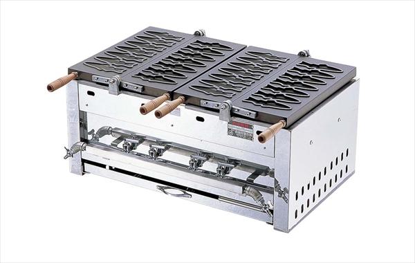 あゆ焼ガス台 EGA-2連(14ヶ型) [都市ガス] [7-0933-0502] GAY012