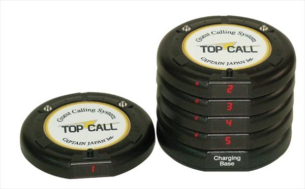 直送品■キャプテンジャパン TOP CALL フラッシュコースター [受信機] [7-1985-1001] PTO0201