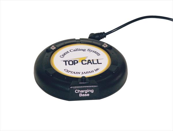 直送品■キャプテンジャパン TOP CALL フラッシュコースター [充電器] [7-1985-1101] PTO0301