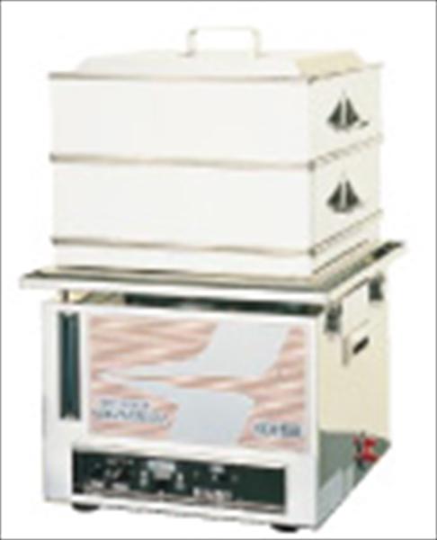 直送品■熱研 電気蒸し器 HBD-200・N [] [7-0392-0101] AMS51