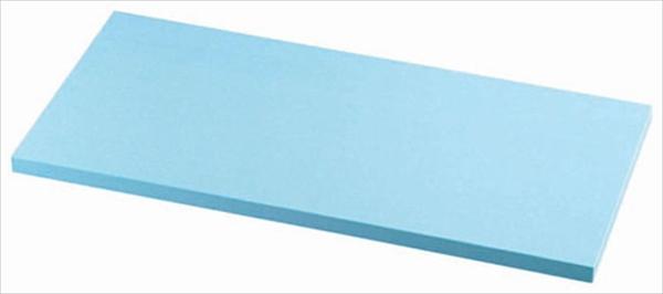 直送品■山県化学 K型オールカラーまな板ブルー K11B [1200×600×H30] [7-0347-0628] AMNA828