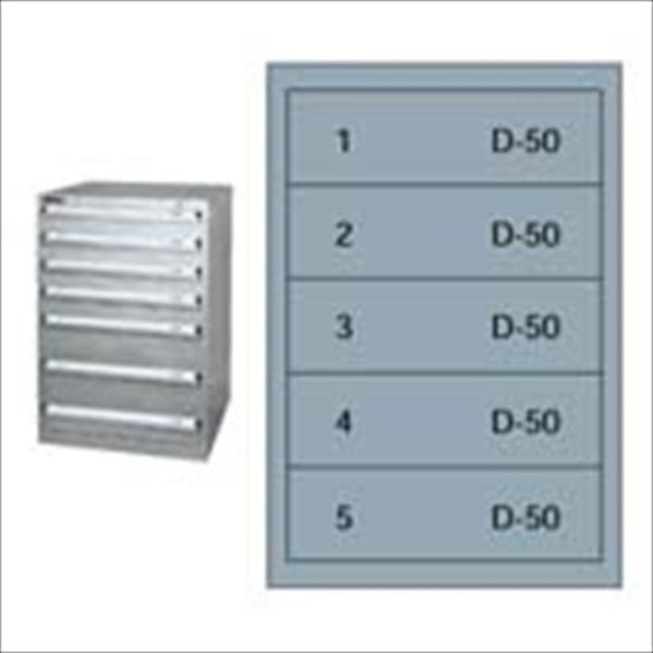 ムラテックKDS シルバーキャビネット SLC-2501  6-0719-0901 HSL06