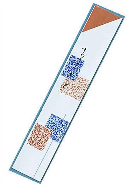 ツボイ 箸袋 吹き寄せ(1ケース40000枚入)  6-1397-3001 XHSA9