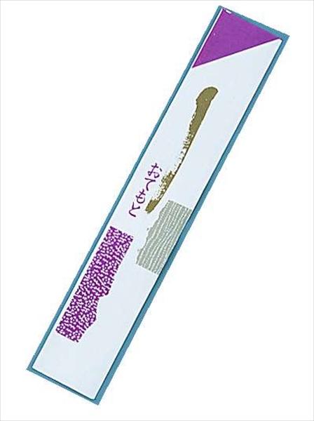 ツボイ 箸袋 あおい (1ケース40000枚入) [] [7-1462-1201] XHSB1