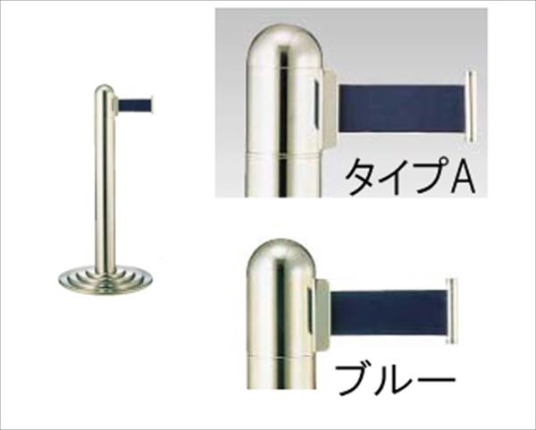 大和金属製作所 ガイドポールベルトタイプ GY111 A(H760)ブルー 6-2322-0106 ZGI01174A
